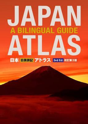 Japan Atlas By Umeda, Atsushi